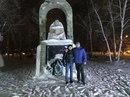 Эдуард Ефимов фото #28