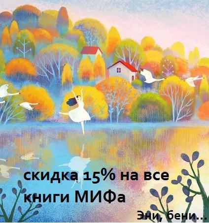 https://pp.vk.me/c636318/v636318895/2ea20/q2JSXbaVVYE.jpg