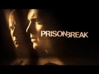 Prison Break _ Season 5 Soundtrack (Trailer Music)