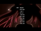 Date a Live 1 Opening Рандеву с Жизнью 1 Опенинг by Aleks Cross 720p HD