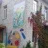 Детский сад №90 ОДУВАНЧИК