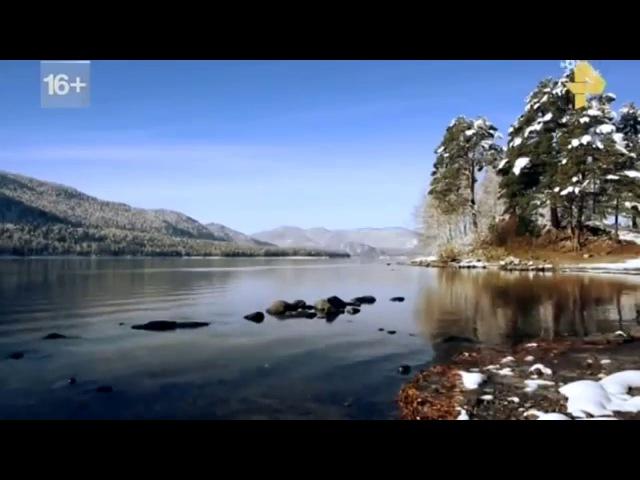 Телецкое озеро - врата в Шамбалу