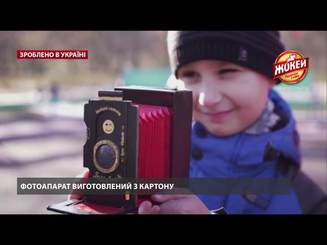 Зроблено в Україні. Як українська вінтажна камера Jollylook вразила світ