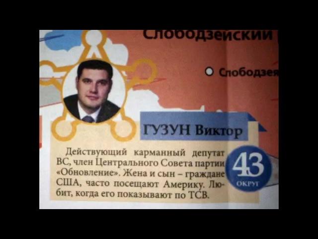 Приднестровье взбунтовалось против диктатуры фирмы Шериф
