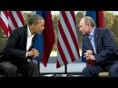 Мир устал от холодной войны: Путин и Обама провели личные переговоры на саммите G20