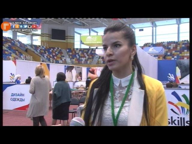 Студентка РКСУ победила в конкурсе Worldskills