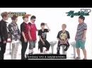 EXO Weekly Idol ep.2 рус.саб