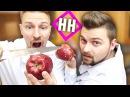Шок, сколько воска на яблоках?
