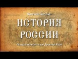 3.Евгений Спицын.