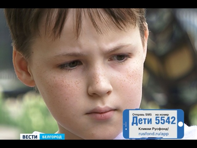 Андрей Емец, 10 лет, врожденный порок сердца, спасет эндоваскулярная операция