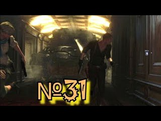 [co-op]Resident Evil 6.DLC - Jake and Sherry.(КОШМАР)Прохождение №31 - Глава 3.ТАНК!