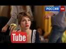 Комедии 2016 русские новинки - В Россию за любовью! - Русские фильмы 2016