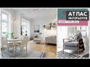Скандинавский стиль в интерьере идеи дизайна квартир и домов