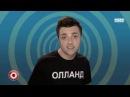 Марина Кравец, Андрей Аверин, Зураб Матуа и Дмитрий Сорокин - Я ухожу