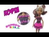 КОФТА из резинок для куклы на станке | Blouse rainbow loom