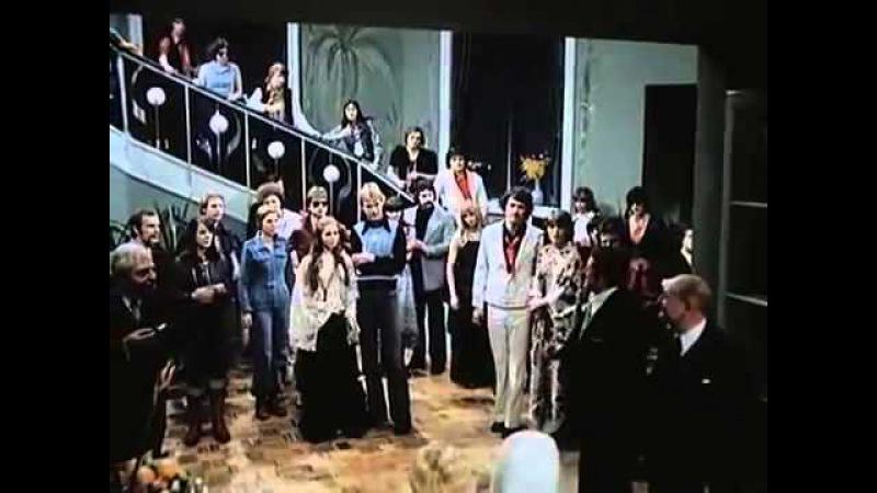 Das unsichtbare Visier Folge 14 King Kong Grippe II (DFF, 1978)