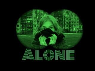 Alone | Грустим вместе...