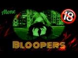 Alone BLOOPERS! Как по настоящему снимаются ролики! 18!