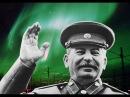 Уникальная климатическая программа Сталина. Алексей Золотарёв