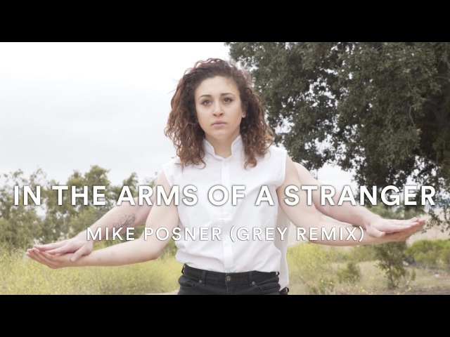 Mike Posner - In The Arms of A Stranger (Grey Remix)| A'Drey Vinogradov Choreography | Dance Stories