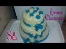 Как быстро и красиво сделать свадебный торт.How to quickly and beautifully make a wedding cake.