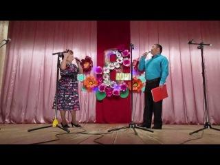 Песня Летим в исполнении Надежды Ширяевой и Айдара Юнусова