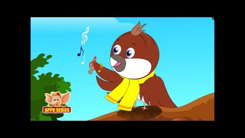 The Cuckoo - Nursery Rhyme