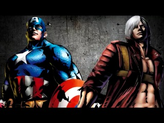 Капитан Америка vs Данте | Captain America vs Dante (Marvel vs Devil May Cry)