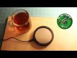 Electronic DIY - USB подогреватель для кружки