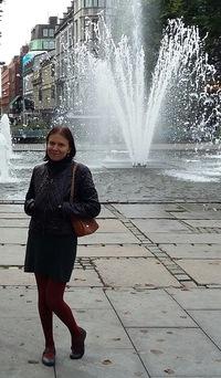 Olga Alexandrova