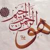 АМД عربي
