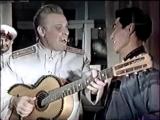 Виталий Доронин и Владимир Манкетов - Песня о старшине милиции.