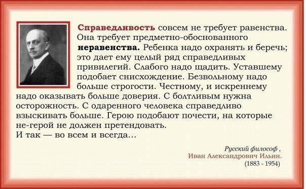 Александр Чуприков-Крынский | Москва