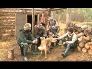 Сезон охоты на реке Илим (часть 2/4)