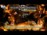 Space Rangers HD Революция S1E10 - Секретный агент коалиции