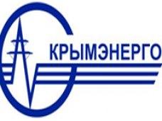 Энергосайт Рф Рабочие Инструкции Электромонтёров - фото 4