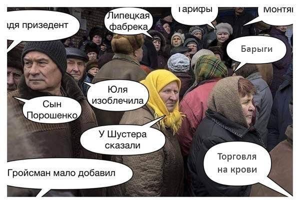 Путин уволил 10 высокопоставленных силовиков - Цензор.НЕТ 7912