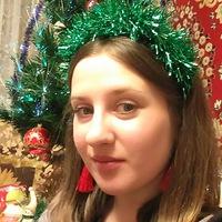Анастасия Гречаниченко-Щербак