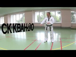 СК КВАН-ДО г.Брест taekwondo