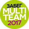 Забег Полумарафон Трейл Multi-Team 12.03.2017