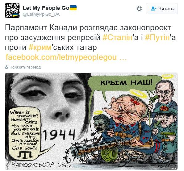 Крымские татары не имеют поддержки международных правозащитников, - Чубаров - Цензор.НЕТ 5335