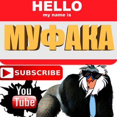 Mufaka Live