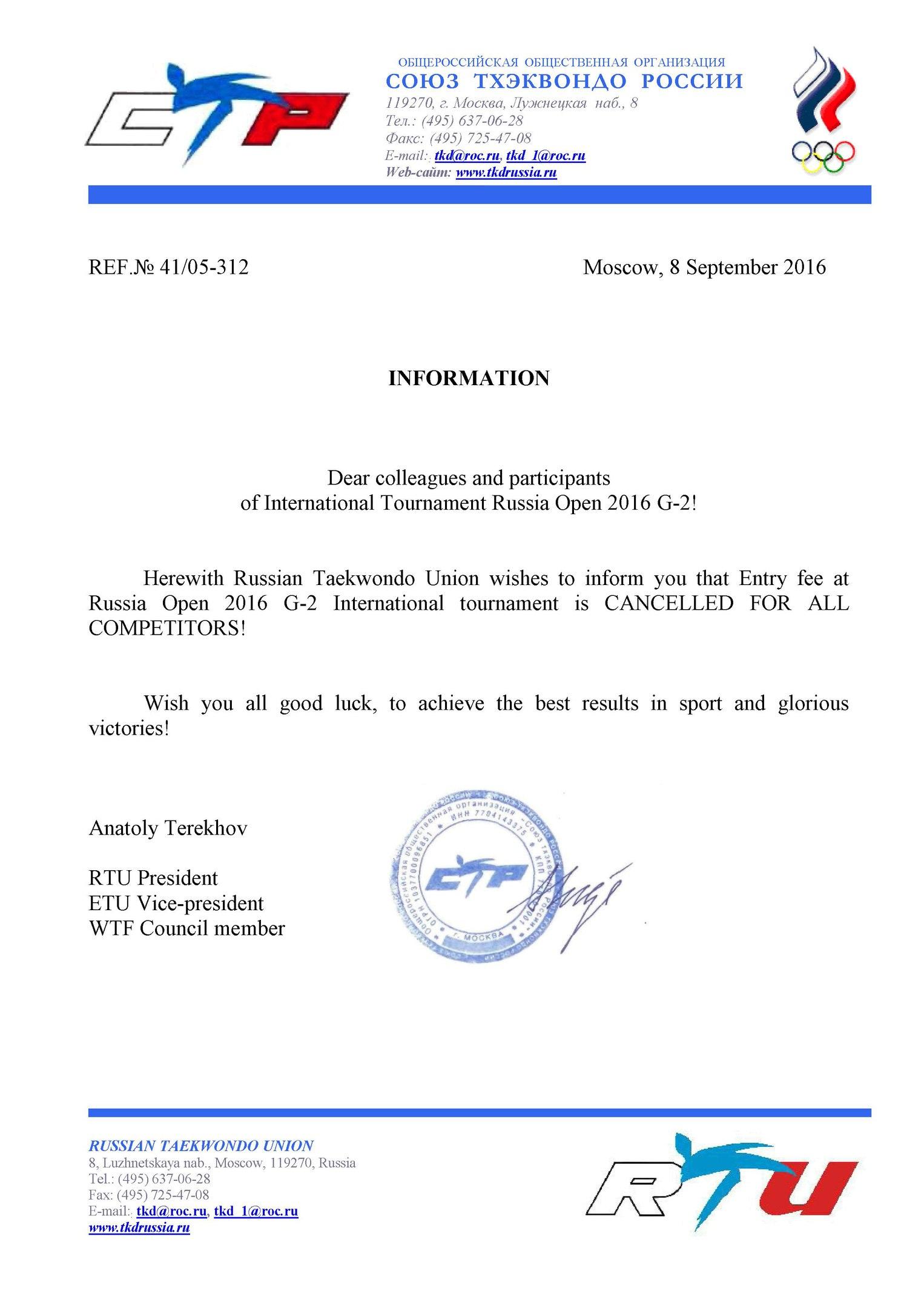 Information_Russian Open 2016