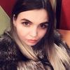 Алина Шулаева