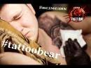 Blackswantattoo ведмедик tattoobear