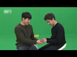 170208 | Sungyeol & Minseok - Jungle TV & SBS Law of the Jungle | Знакомство с друзьями по джунглям