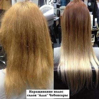 Ламинирование волос цена чебоксары