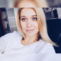 Юля Зверева