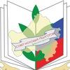 Совет молодых педработников Брянской области