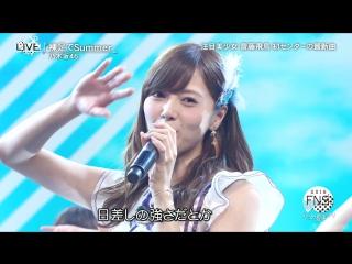 Nogizaka46 - Hadashi de Summer [FNS] 18.07.2016